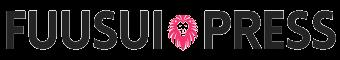 FUUSUI PRESS(風水プレス)